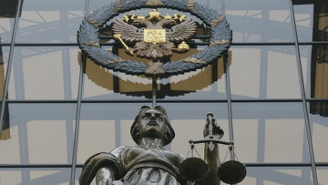 АТСЖ пытается взыскать деньги с администрации в Верховном суде