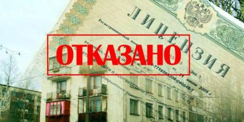 У восьми саратовских УК могут отозвать лицензии