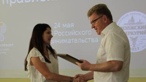 АО «Управление отходами» стало лауреатом конкурса «Волжский Меркурий – 2017»