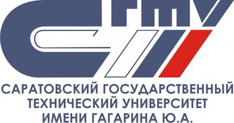 СГТУ приглашает на день открытых дверей магистратуры