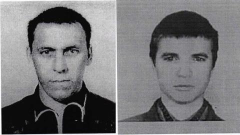Полиция Саратова разыскивает двух бомжей