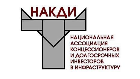 ООО «КВС» вручили свидетельство о членстве в НАКДИ
