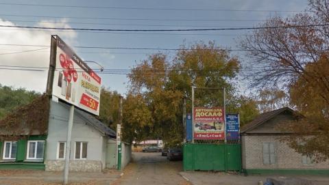 Администрация Саратова выставила на продажу четыре помещения