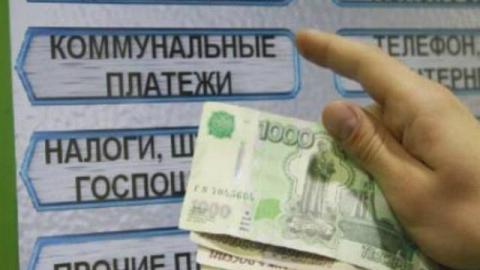 Саратовцы задолжали за капремонт более 1,14 миллиарда рублей