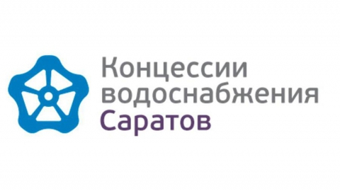 ООО «КВС» завершены ремонтные работы по 1-му проезду Скоморохова