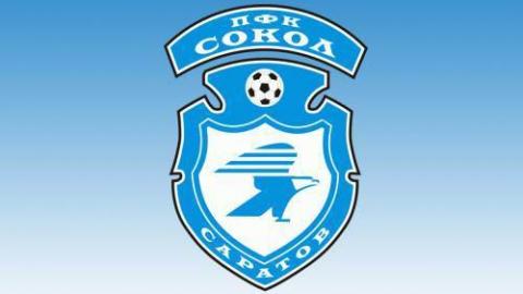 13 матчей «Сокола» можно посмотреть за 900 рублей