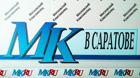 В пресс-центре «МК» в Саратове СКР подведет итоги работы за полугодие