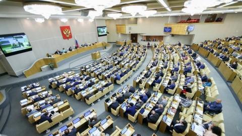 Пенсионную реформу Госдума будет обсуждать до сентября