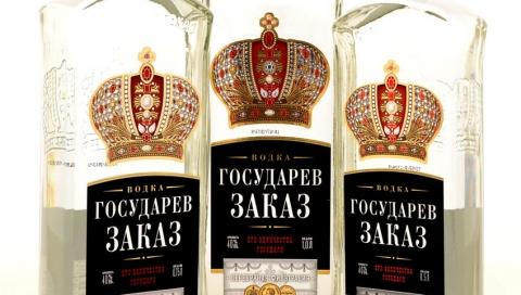 В Саратовской области продавцы «Государева заказа» оштрафованы за занижение цены