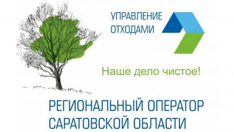 Представители Регоператора и управляющих организаций провели встречу на площадке ТПП