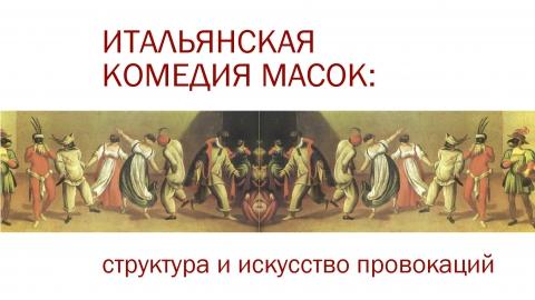 В Доме Гектора Баракки пройдет лекция художника Игоря Ролдугина