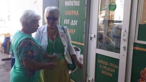 Александра Сызранцева проверила заведение быстрого питания