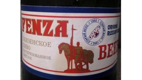 В Саратове предприниматель оштрафован на 10 тысяч рублей за продажу трех бутылок пива