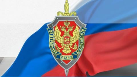 ФСБ попросила считать обращение о розыске террориста фейком