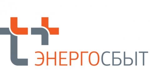 Клиенты-физические лица задолжали за тепло свыше 746 млн рублей Саратовскому филиалу «ЭнергосбыТ Плюс»