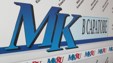 В пресс-центре «МК» в Саратове» расскажут о работе с молодежью и грантовой поддержке