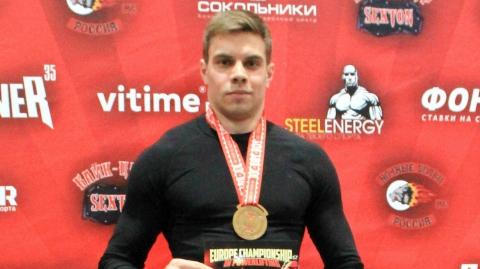 Саратовский пауэрлифтер стал двукратным чемпионом мира