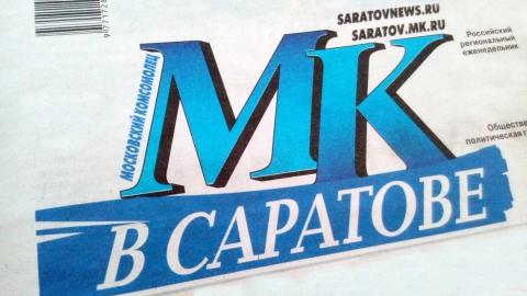 Саратовские женщины попали в заголовки федеральных изданий