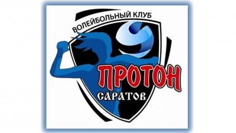 «Протону-Саратов» выделяется десять миллионов рублей
