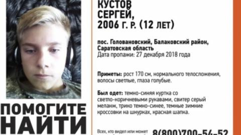Возбуждено уголовное дело о пропаже Сергея Кустова
