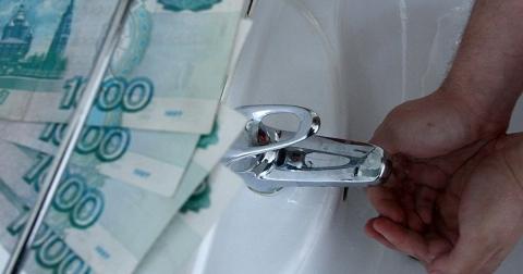 «КВС» напоминает о способах оплаты за воду