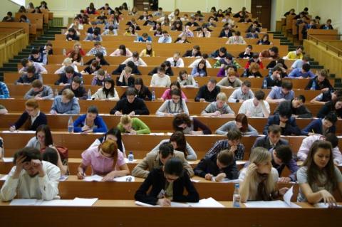 Студентов, бакалавров и специалистов приглашают на Олимпиаду