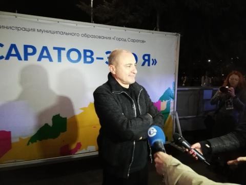 """Михаил Турецкий: """"У Саратова появляется глянец"""""""