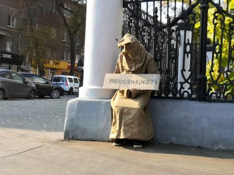 """Охранники выгнали из """"Триумф Молла"""" ходячую рекламу паранормального Инстаграм-аккаунта"""