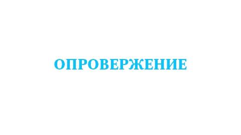 Saratovnews предлагает директору клиники «Евро-Пласт» выступить с опровержением