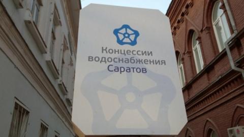 Опубликован рейтинг районов Саратова по оплате услуг КВС