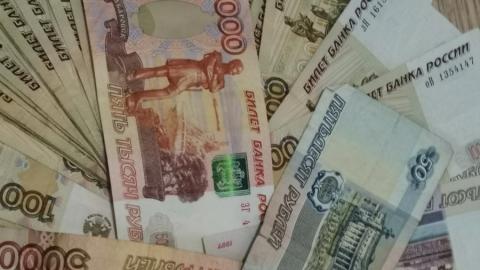 Родителям снова заплатят по десять тысяч рублей на ребенка