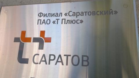 """Т Плюс"" установил систему для оперативного дистанционного мониторинга тепловых сетей Саратова"