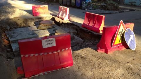 Энергетики перекрыли дороги в центре Саратова