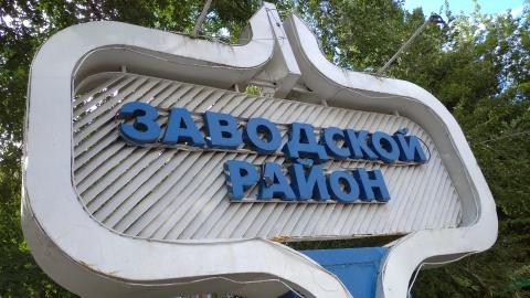 Тело 13-летнего мальчика нашли за торговым центром в Заводском районе