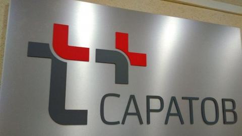 «ЭнергосбыТ Плюс» установил более 5000 «умных счетчиков» в Саратовском регионе