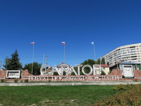 Дан старт всероссийского творческого конкурса на разработку лучшего архитектурно-художественного решения стелы «Город трудовой доблести»