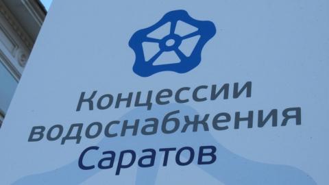 КВС: информация о хронических неплатежах АНО «СФЕРА» доведена до главы Саратова