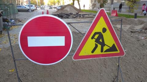 Участок дороги в центре Саратова перекрыт до завтрашнего вечера