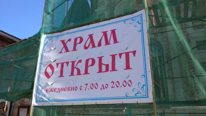 В Саратовской области полностью разрешены торговля, выставки и богослужения
