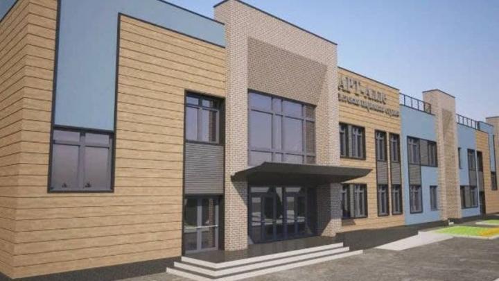 Здание для цирка Арт-Алле будет построено в Марксовском районе