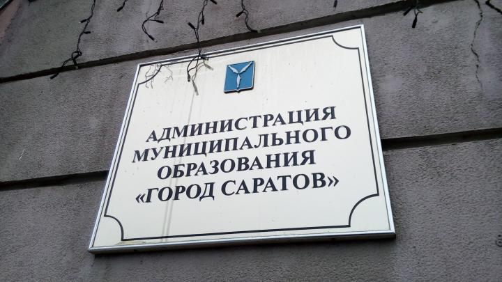 Мэрия Саратова заказала ко Дню Победы банкет, который обойдется дороже салюта на 9 Мая