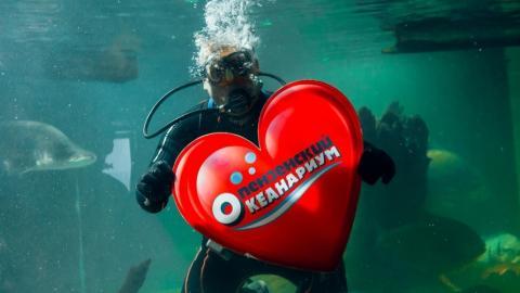 Пензенский океанариум встречает гостей во время весенних каникул