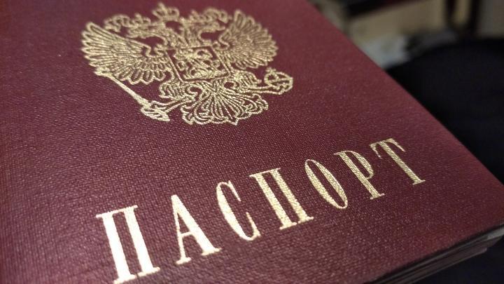 Почти 7 тысяч саратовцев потеряли в прошлом году паспорта