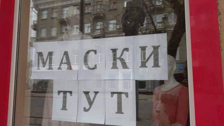 Антиковидные меры в Саратовской области не снимаются