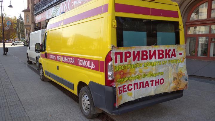 В Саратовской области не хватает 3700 медиков
