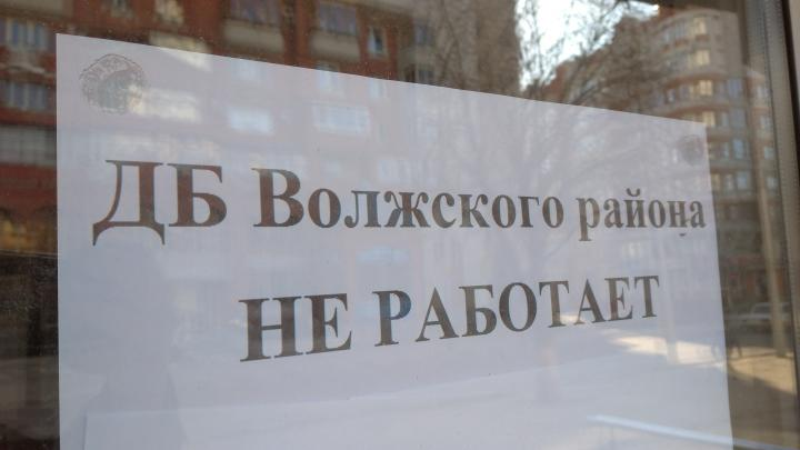 В Саратовской области нет закрытых из-за болезней школ и детсадов