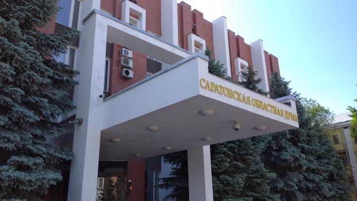 Депутаты и сотрудники аппарата Саратовской областной Думы проходят вакцинацию от COVID-19