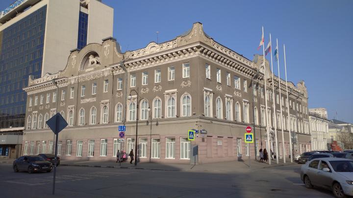 Мэрия Саратова берет более миллиарда рублей на покрытие дефицита бюджета