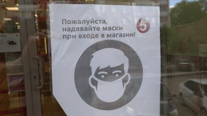 В Саратове массово штрафую граждан за отсутствие масок