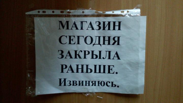 Завтра в Саратовской области нельзя будет купить спиртное